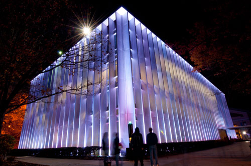 Hunt Library at night with colorful changing lighting